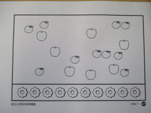 分類係数1