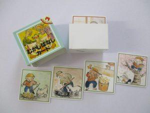 昔話カード
