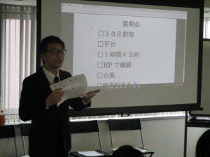 0402 世田谷小学校合格勉強会 1