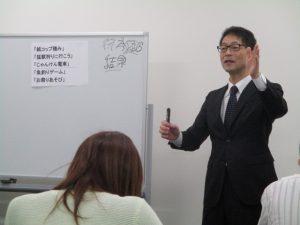行動観察勉強会 (1)